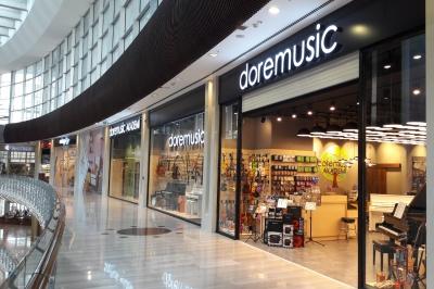 Ankara, Armada AVM Mağazası, Fotoğraf: (4/5)