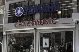 Ankara, Hatay Sokak Mağazası, Fotoğraf: (1/5)