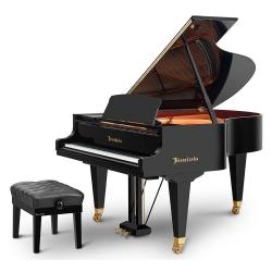 Bösendorfer Model 185 Akustik Kuyruklu Piyano (Parlak Siyah)