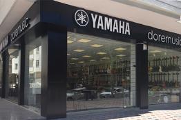 Gaziantep, Şehitkamil Mağazası, Fotoğraf: (2/8)
