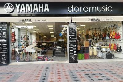 Gaziantep, Şehitkamil Mağazası, Fotoğraf: (1/8)