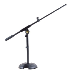 HERCULES LOW PROFILE H SHAPED BASE MIC. STAND