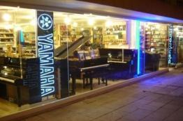 İzmir, Alsancak Mağazası, Fotoğraf: (1/5)