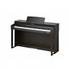 Kurzweil CUP310SR Dijital Piyano (Satin Rosewood)<br>Fotoğraf: 2/5