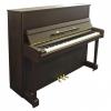 Yamaha B3 Akustik Duvar Piyanosu (Mat Ceviz)<br>Fotoğraf: 2/2