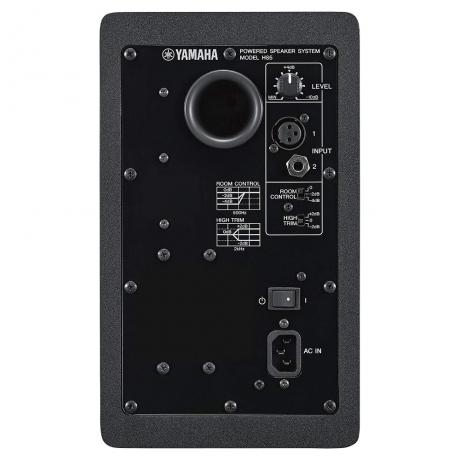 Yamaha HS5 Aktif Studio Referans Monitör (Tek)<br>Fotoğraf: 2/2