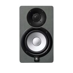 Yamaha HS5SG Silver Grey Ltd. Edition Aktif Studio Referans Monitör